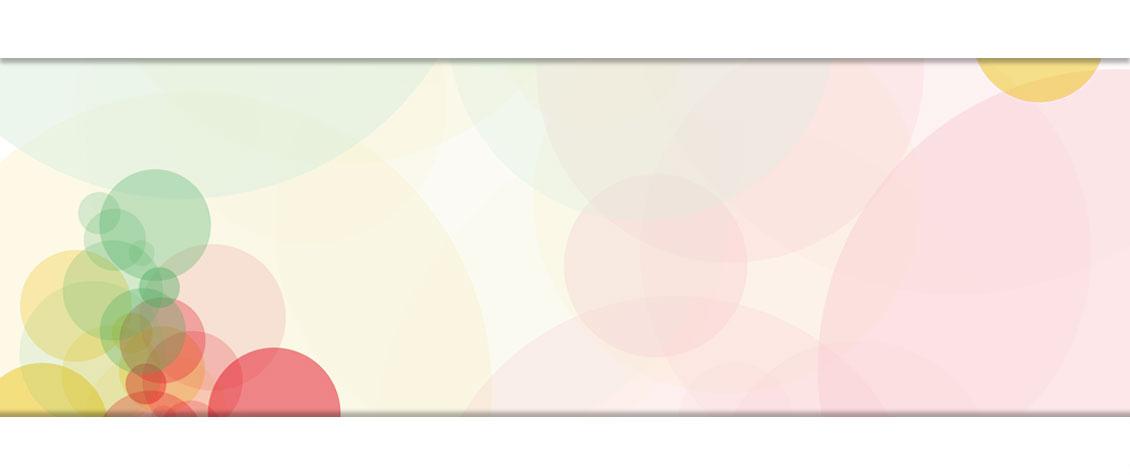 ריטה רודין - פיזיותרפיה ושיקום רצפת אגן - רקע ראשי